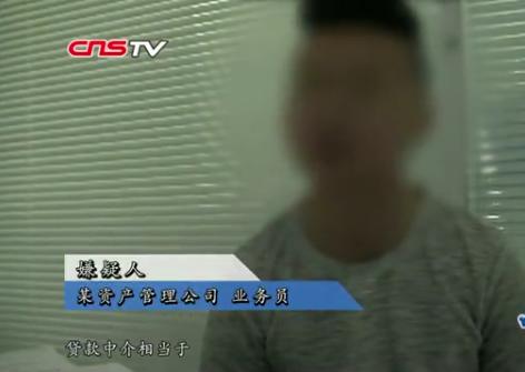 北京警方揭秘:谁泄露了我们的个人信息