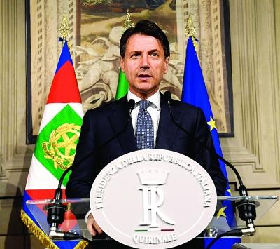 意大利新政府内阁成员被总统否决 孔特放弃组阁努力
