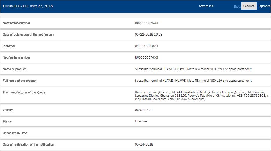 华为Mate RS保时捷设计将在俄发布,已到达海关