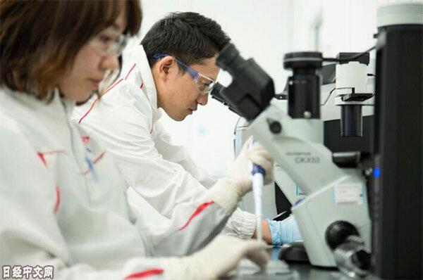 日媒:日本年轻科研人员眼中的竞争力死角