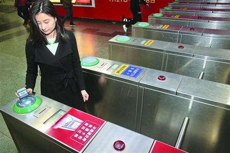 微信支付登录上海地铁:免密支付刷码进站