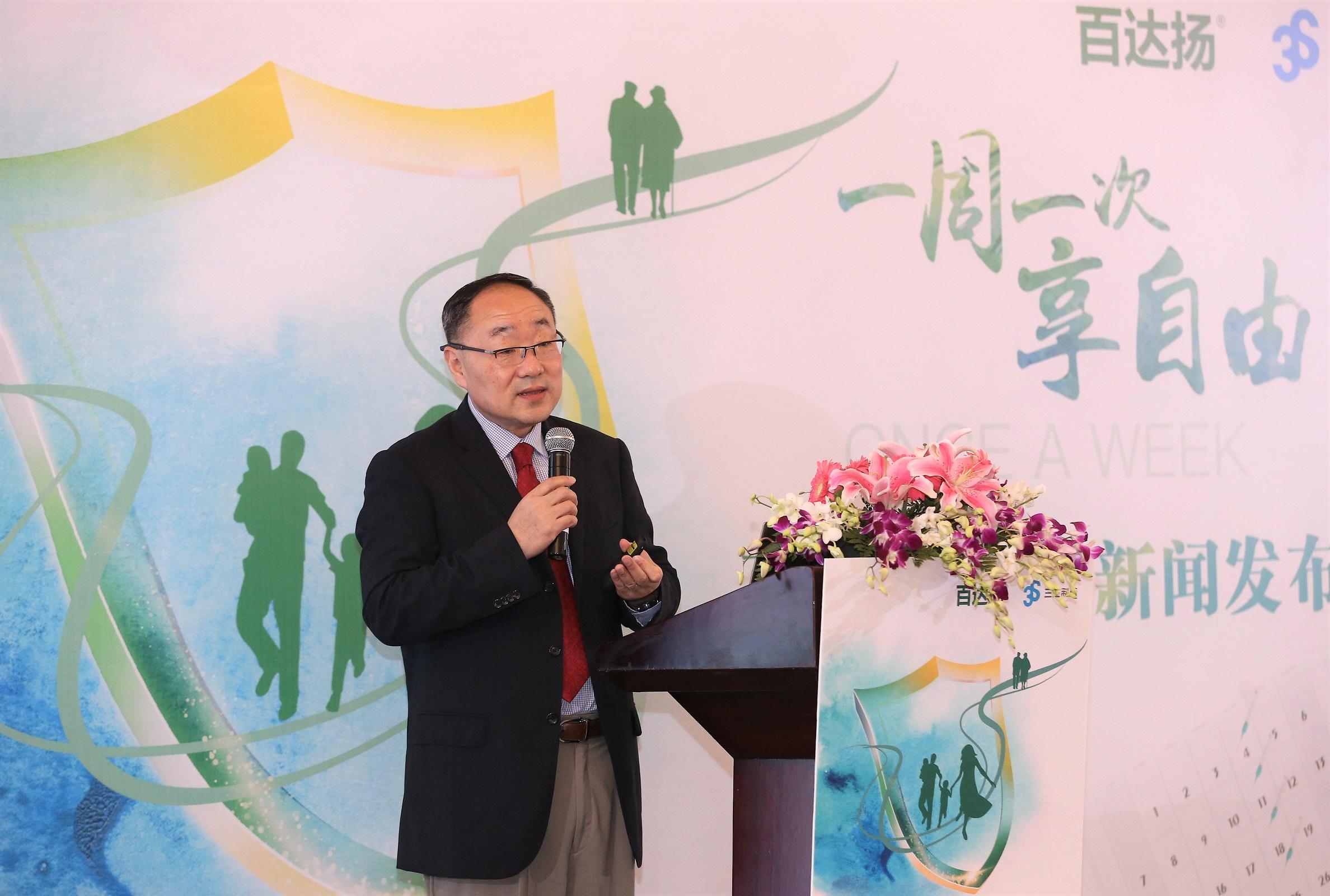 中国首个一周一次降糖药上市,患者一年可少打313针