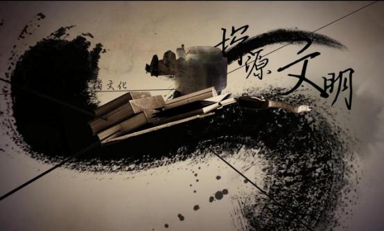 【微纪录片】一眼千年,探源中华文明