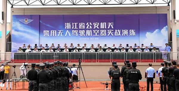 浙江警方首创无人机与警犬协同作战 将解决复杂地形追逃难题