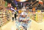商务部:进口消费品需求化妆品排第一