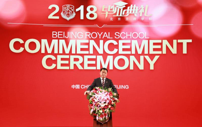 北京王府学校278位毕业生喜获世界名校录取