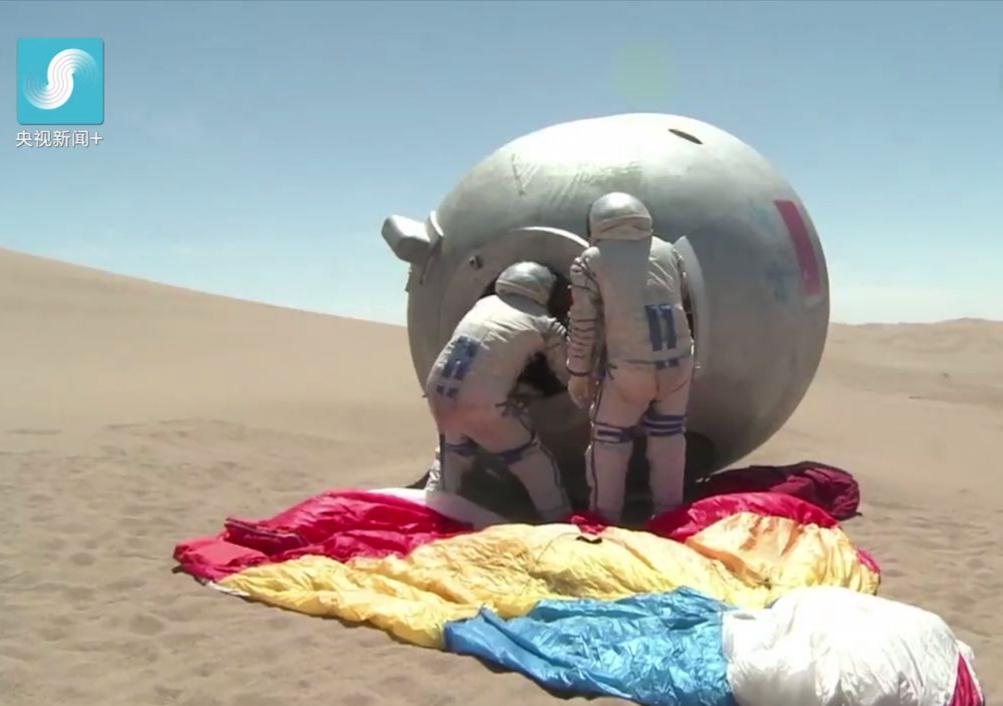 我国航天员首次在沙漠地域组织野外生存训练