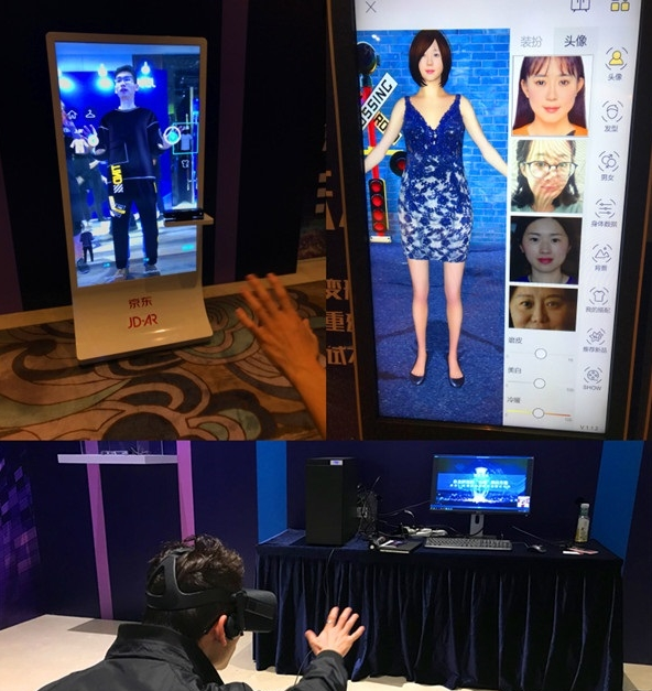 外媒:中国的京东武林高手玩网游等电商正用AR/VR重构消费体验