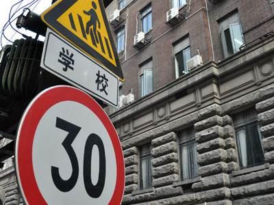 北京推新规限制住宅拆分 专家:防止小动作炒作学区房