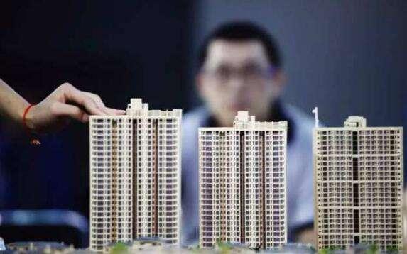 摇号购房城市扩至8个 北京将入市2万套限价房