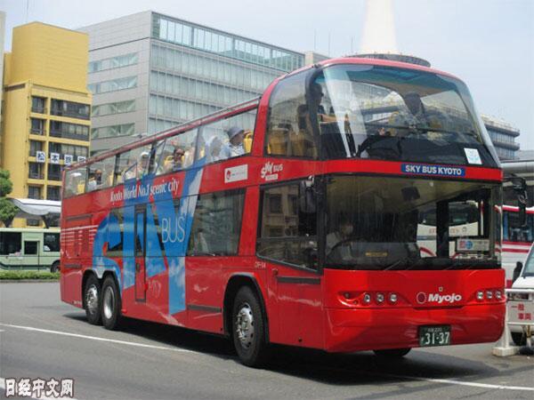 日本京阪巴士公司将引进机器人导游观光巴士