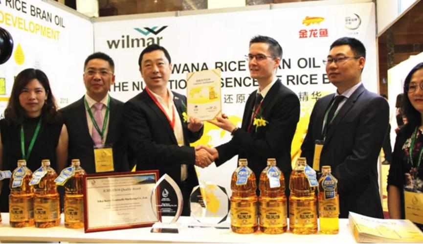 稻米油越南成立全球贸易委员会 金龙鱼勾勒食用油世界新版图