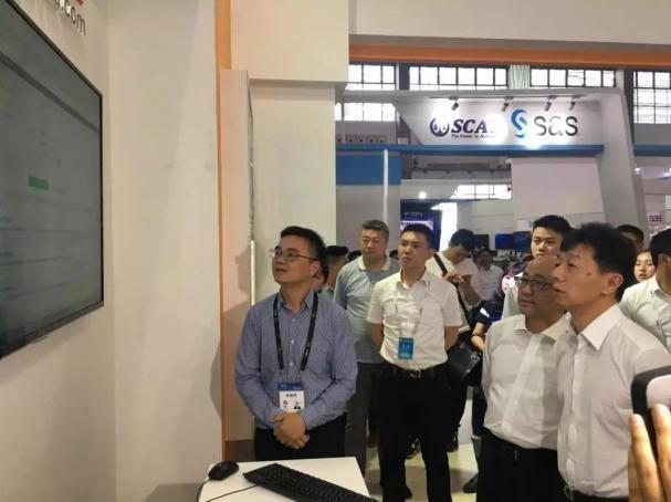 Sina·MData携旗下多款产品亮相2018数博会