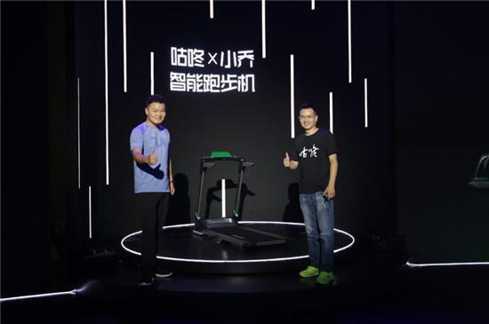 """专访咕咚x小乔:跑步机中的""""战斗机""""是如何诞生的"""