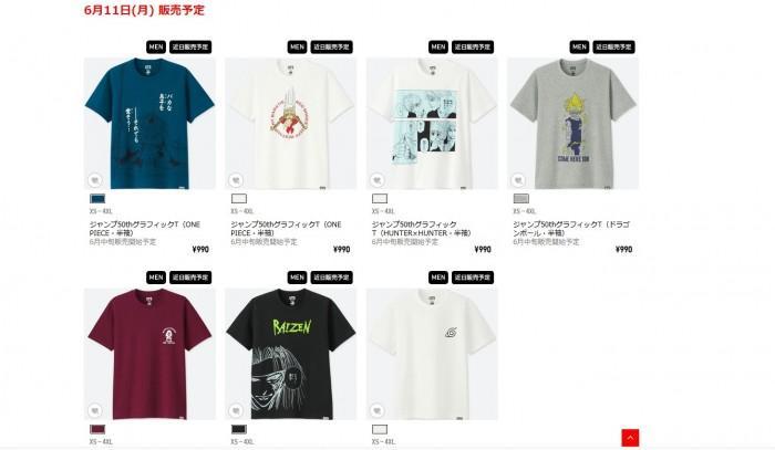 《少年JUMP》优衣库联动新T恤公开
