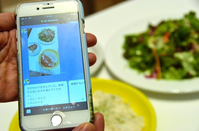 雀巢日本推出新服务 拍照可知食物热量及营养成分