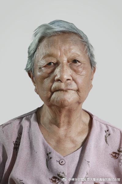 南京大屠杀幸存者仇秀英今日下午离世