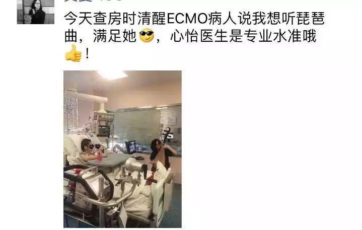 浙二女医师脱下白大褂走进ICU,接下来一幕让重症病人暖化了!太有才