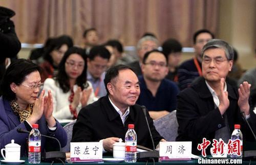 中国工程院院士达872名 外籍院士65名