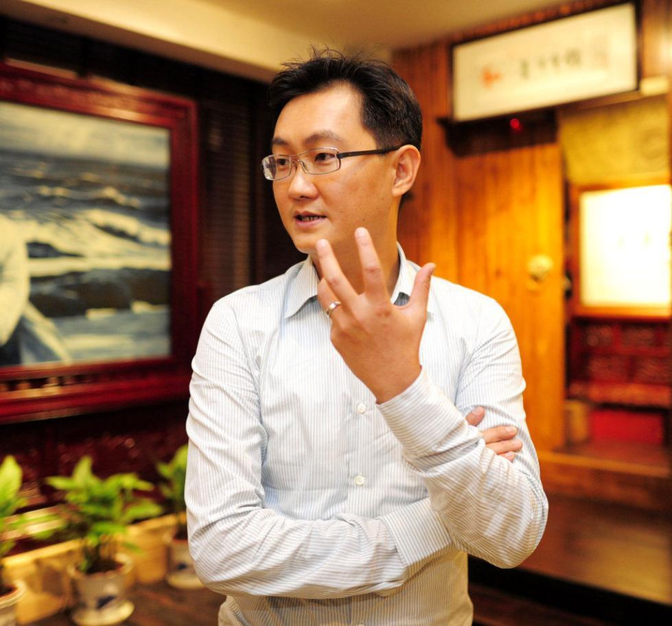 马化腾:发达国家芯片AI领先 数字化或秒超中国