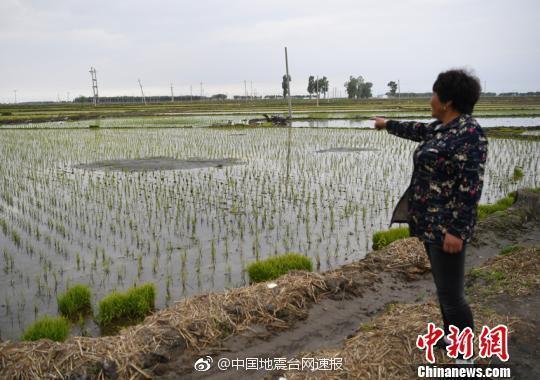 吉林松原地震灾后:稻田出现深坑 不断冒泥浆和水