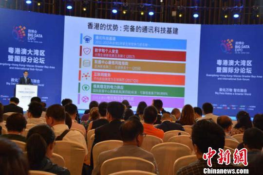 香港财政司司长陈茂波出席数博会 期待与黔多领域合作
