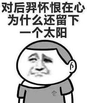 """台湾缺水缺电危机加剧 蔡英文不理""""朝政""""一心忙选举"""