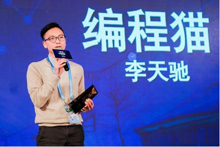专访编程猫李天驰:少儿编程是一件功到必成的事