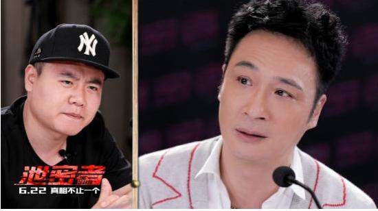 """吴镇宇对谈娱乐记者 """"泄密者""""控诉圈内无真相"""