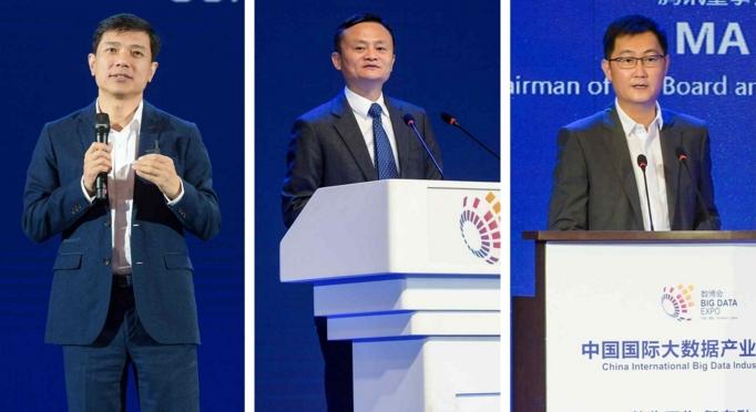 中国科技巨头们在大数据产业博览会上都说了什么