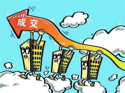 5月北京二手房成交量走高 6月限价房供应量将出现井喷