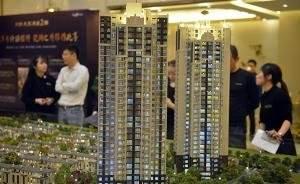 小区业主卖房时联合涨价是否违法?涉嫌扰乱市场吗