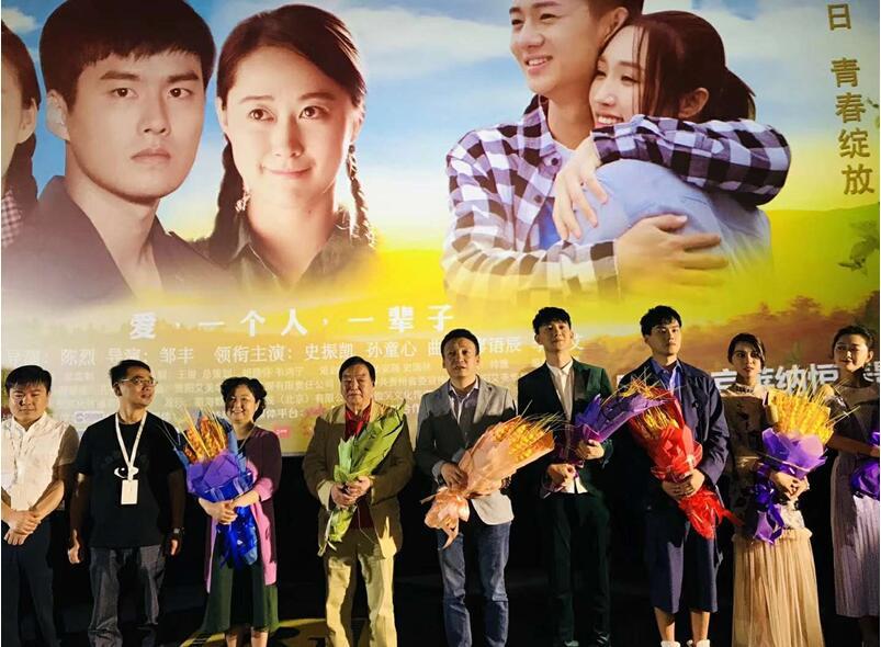 电影《爱是永恒》首映礼 男一曲博自曝献银幕初吻二十次