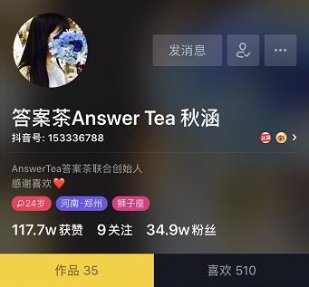 答案茶谷铁峰:3.0比2.0不只多了一个社交