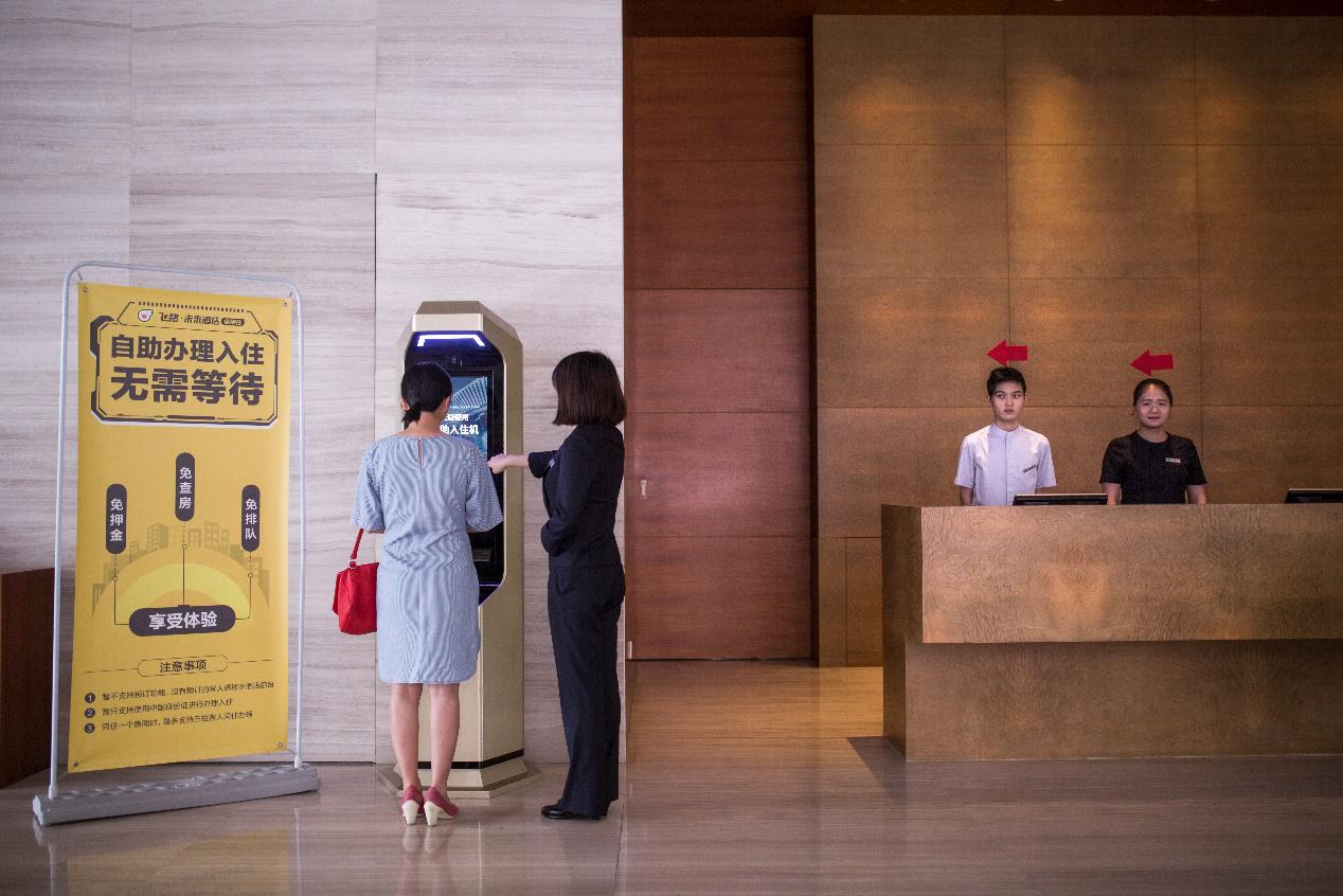 杭州一酒店员工集体带箭头帽子上班引热议,引导自助入住或成未来趋势