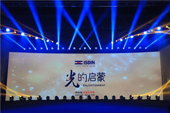 你的防晒小秘密 西班牙怡思丁ISDIN于中国首次召开新品发布会全面开启抗光老化时代