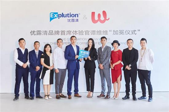 谭维维正式加冕优露清品牌首席体验官,为中国创新清洁品牌代言