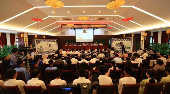 """第三届""""商鲲茶缘""""职工岗位练兵茶艺比赛决赛在京举行"""