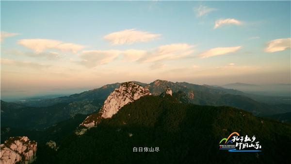 0529上合峰会宣传片播出版.00_01_11_14.静止005.jpg
