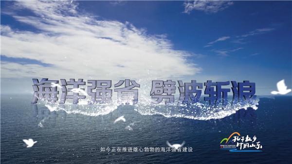 0529上合峰会宣传片播出版.00_04_33_20.静止030.jpg