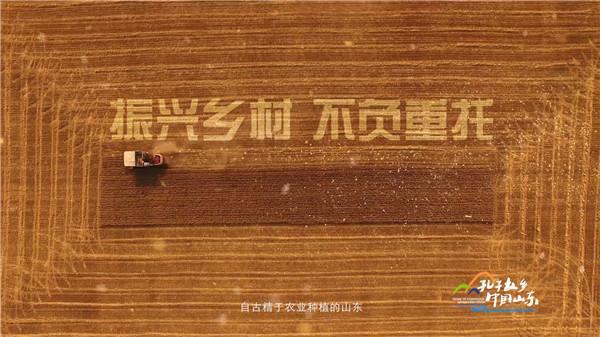 0529上合峰会宣传片播出版.00_03_32_12.静止020.jpg