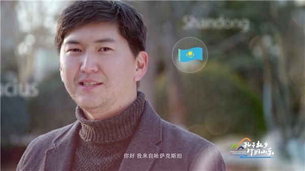 0529上合峰会宣传片播出版.00_07_46_00.静止053.jpg