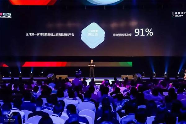 准确率91%!全球首个销量精准预测系统的研发离不开这个团队