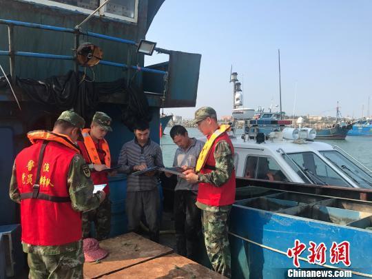 伏季休渔期 高科技助力福建晋江24小时监控港口渔船动态