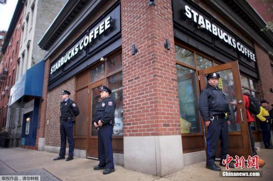 美国星巴克逾8000家门店闭店进行反歧视培训