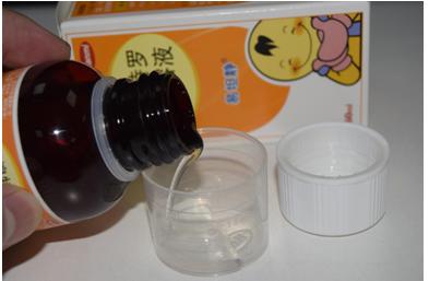 药物味道影响服用 儿童止咳口服液可选易坦静
