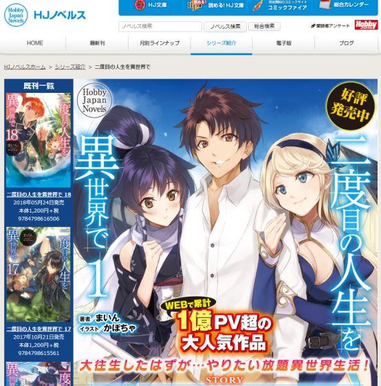 情节如此令人发指的日本小说,竟然被引进中国国内了!