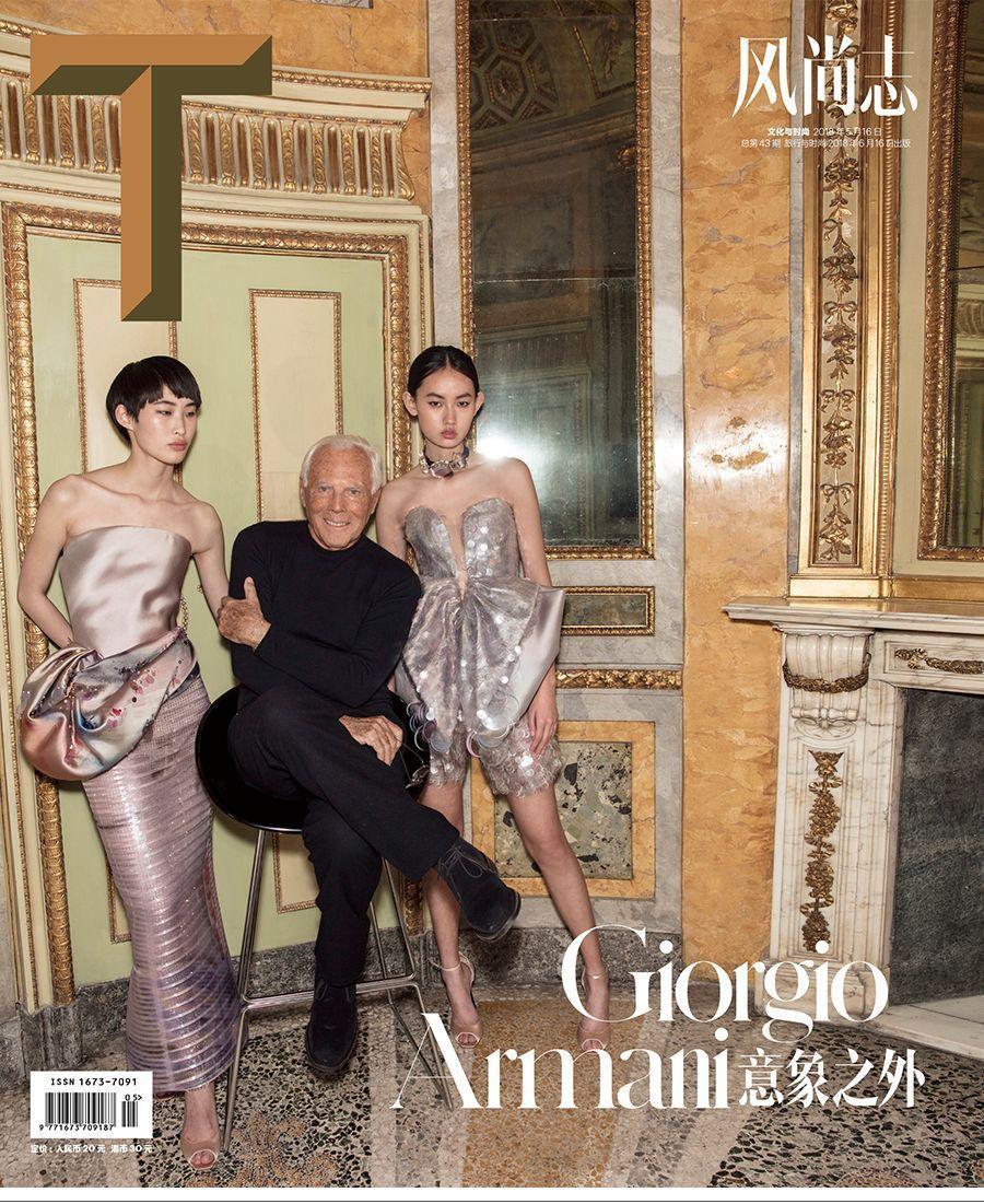 帝国中心,存在一个威重庆时时开奖号码上必发彩票严、敏锐而真实的 Giorgio Armani