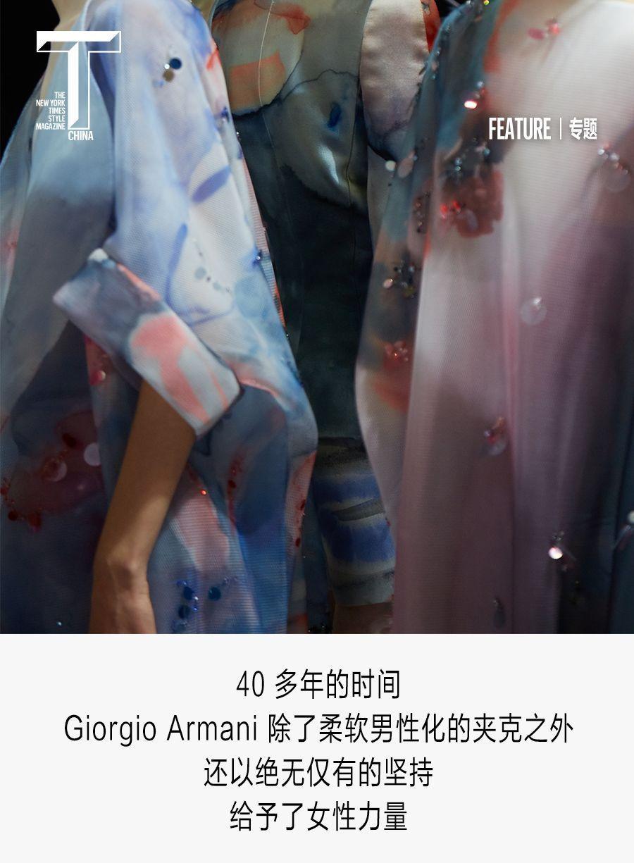 帝国中心,存在一个威严、敏锐而真实的 Giorgio Armani