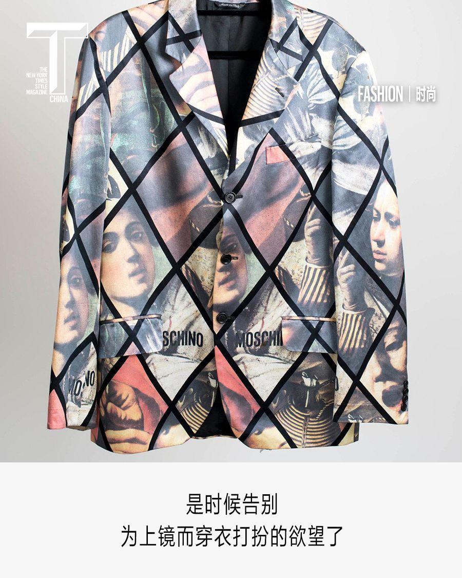 「最好的新衣服就是时时彩开奖记录旧衣服」,这是下一个潮流吗?